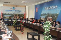 Контрольно-счетная палата Раменского муниципального района приступает к мониторингу исполнения бюджета Раменского муниципального района за 6 месяцев 2019 года