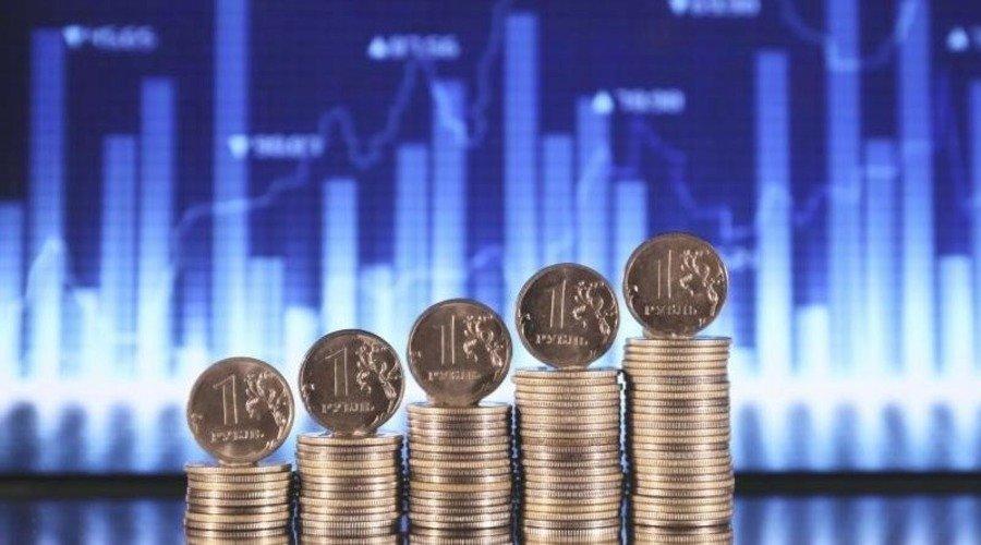 Подготовлен оперативный отчет о ходе исполнения бюджета Раменского городского округа за 9 месяцев 2020 года