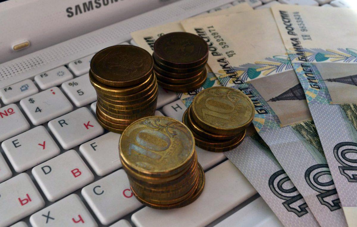 По итогам аудита в сфере закупок товаров, работ, услуг МКУ «ТУ «Заболотьевское»