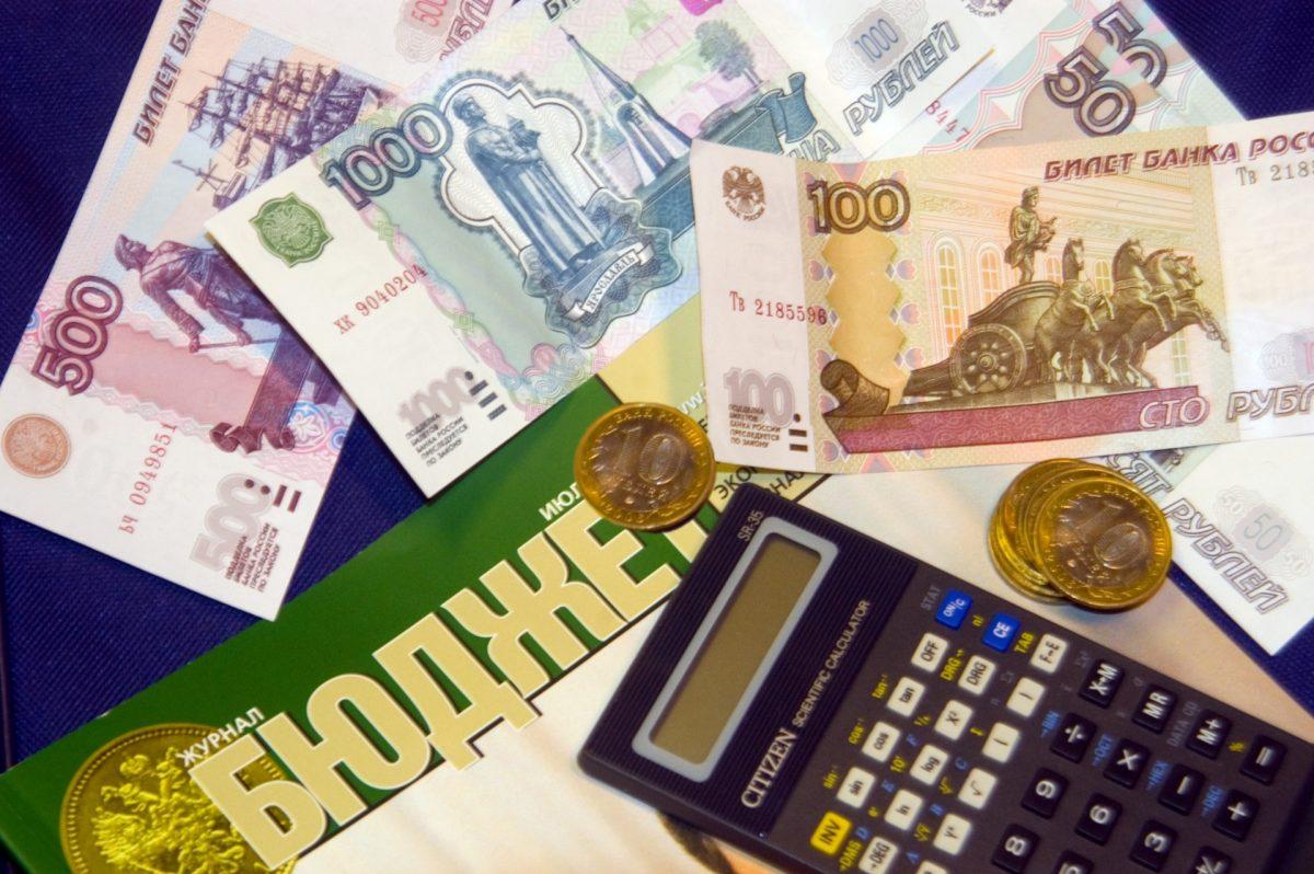 Контрольно-счетная палата Раменского городского округа Московской области приступает к мониторингу исполнения бюджета за 6 месяцев 2021 года