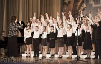 В Детской школе искусств №1 г. Раменское завершена проверка финансово-хозяйственной деятельности